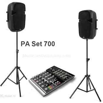 PA Set 700 SunTec