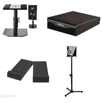 Studio Speaker Stand